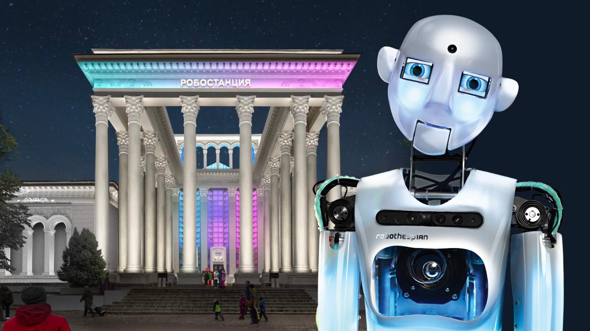 «Среда Роботов» на Робостанции подготовит людей к жизни с роботами