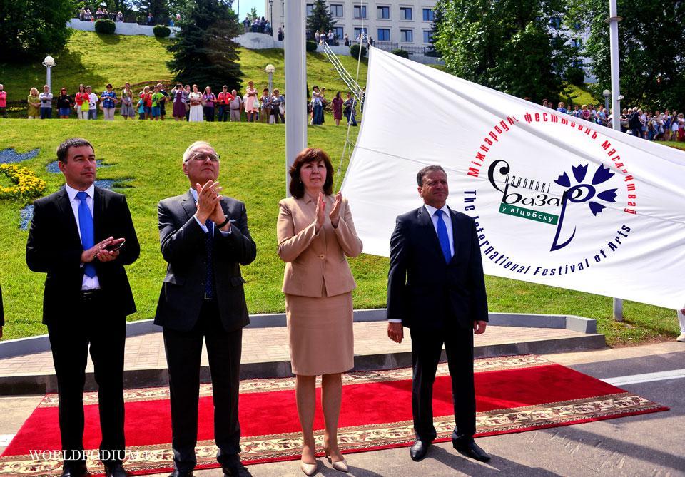 Торжественной поднятие флага фестиваля