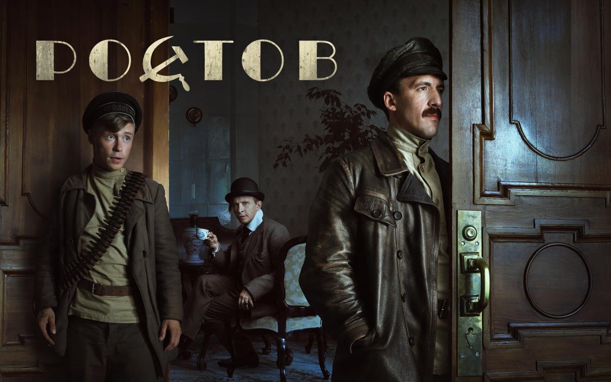 Зрители США и Латинской Америки увидят 6 российских сериалов