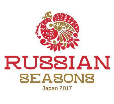 """В следующем году проект """"Русские сезоны"""" пройдет в Италии"""