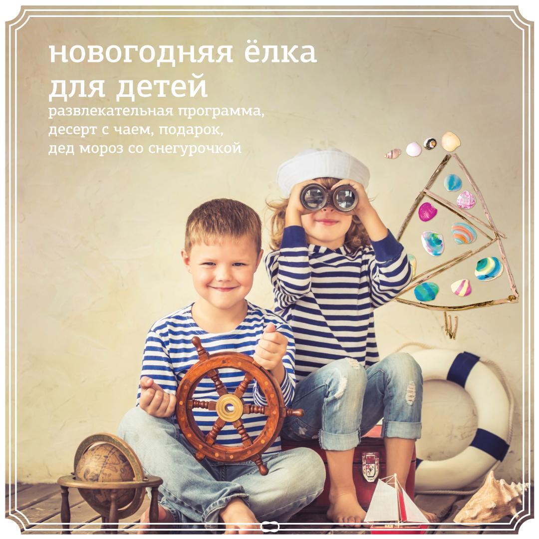 Ресторан про Одессу «Рыбачка Соня» приглашает на Новогоднюю Елку!