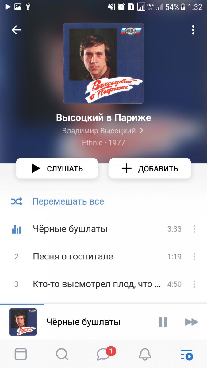 Музыкальный ЛикБез #89