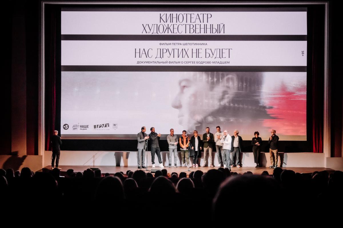 Премьера документального фильма о Сергее Бодрове – младшем «Нас других не будет»