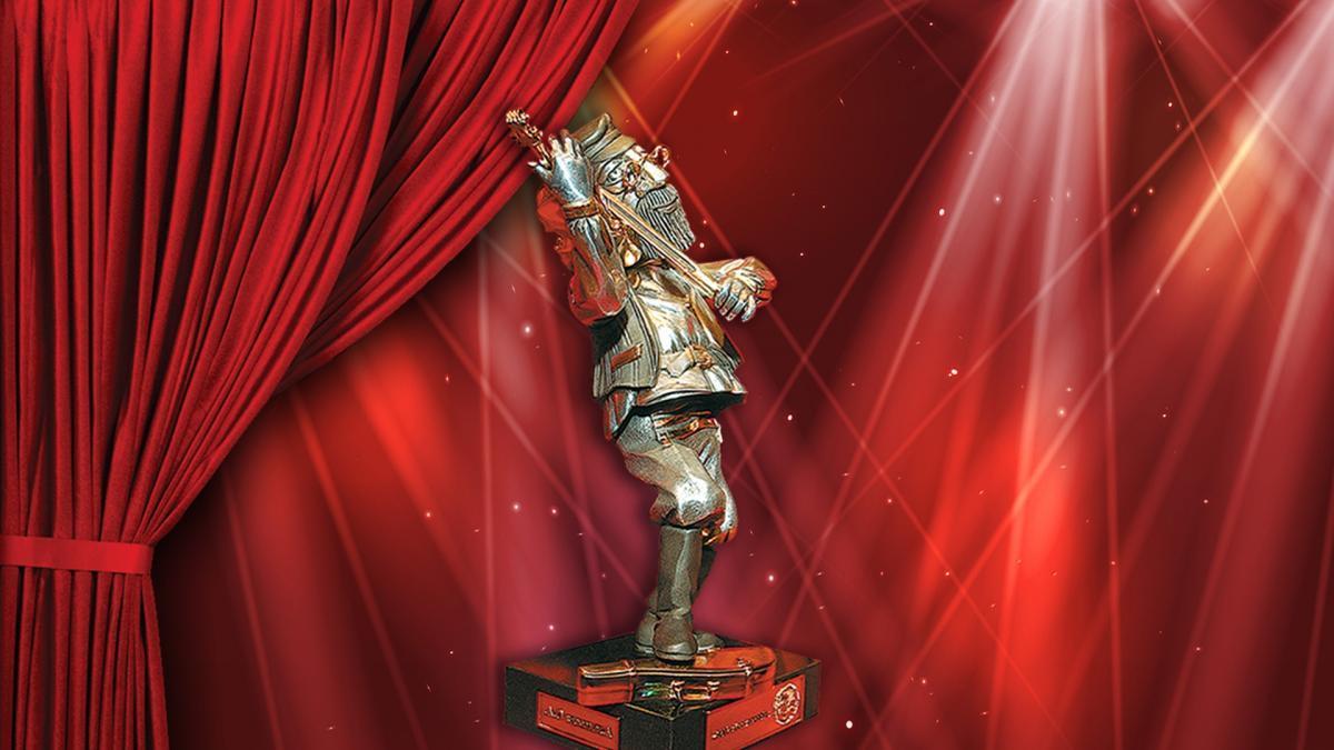 В Кремле пройдёт торжественная церемония вручения премии «Скрипач на крыше»