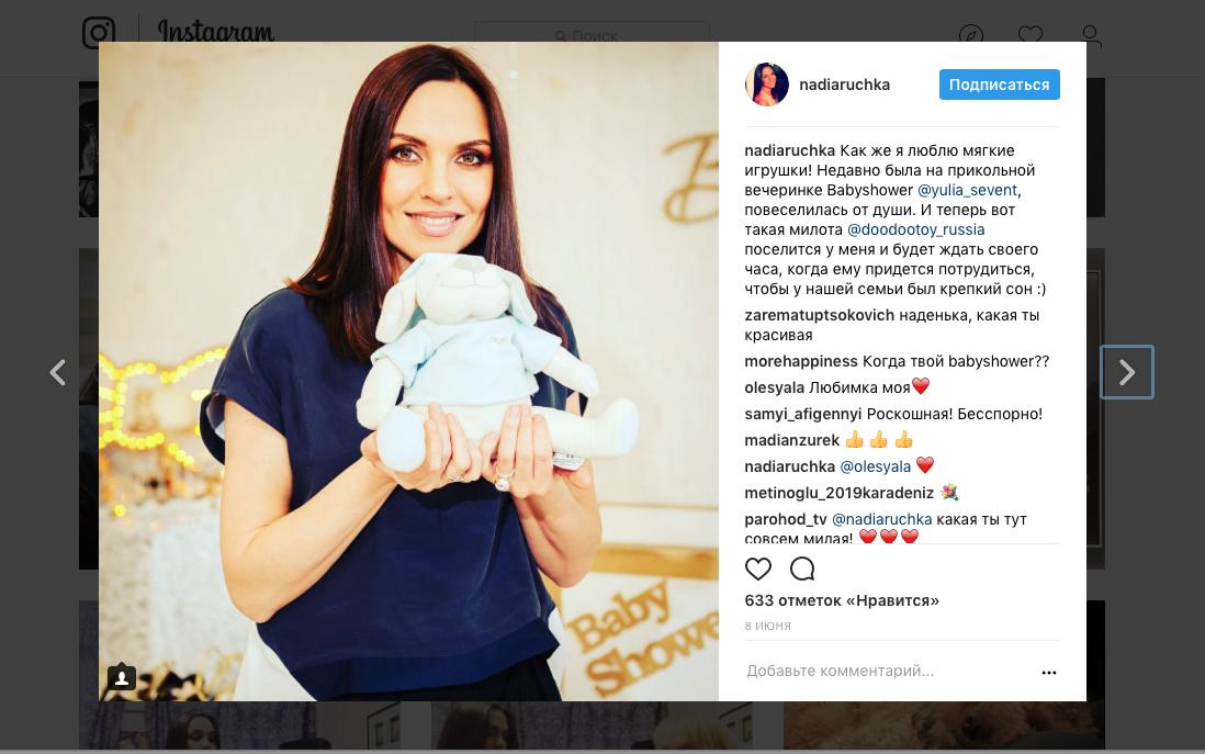 36-летняя солистка «Блестящих» впервые стала мамой