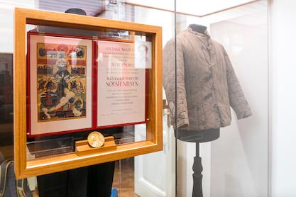 В Москве открыли Музей-квартиру А.И. Солженицына
