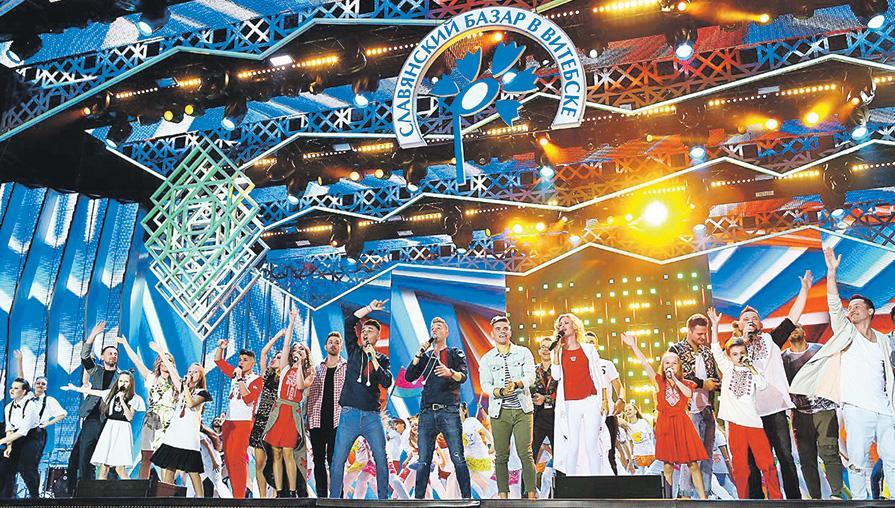 """Депутат: гости из Украины на """"Славянском базаре"""" говорили о нехватке единства"""