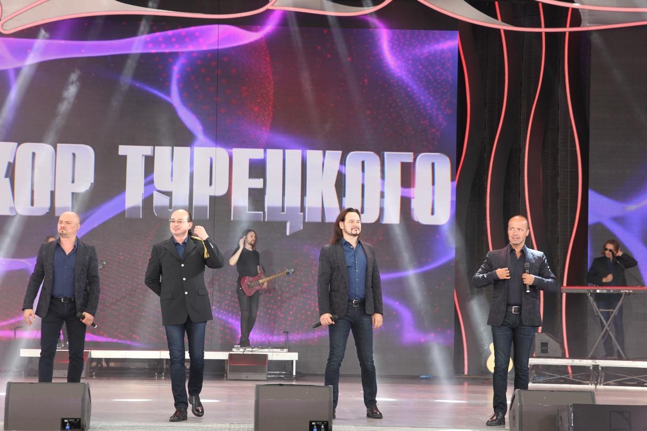 «Хор Турецкого» выступил на «Славянском базаре»