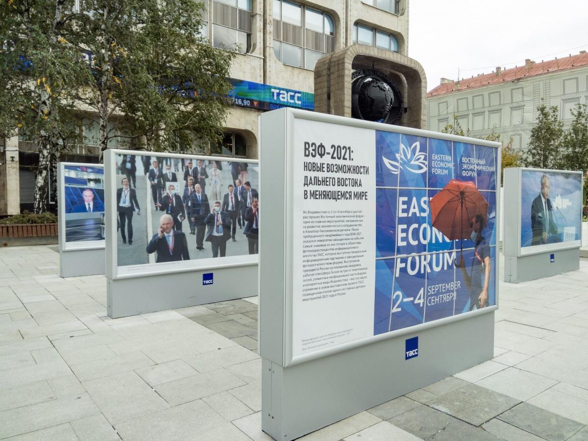 Фотовыставка, рассказывающая о главных событиях ВЭФ-2021, открылась перед офисом ТАСС