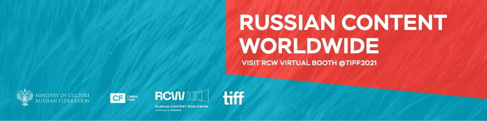 На международном кинофестивале в Торонто планируется российское участие