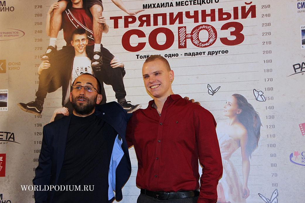 Новая Кинопремия «Резонанс» вручена фильмам «Тряпичный союз» и «Страна ОЗ»