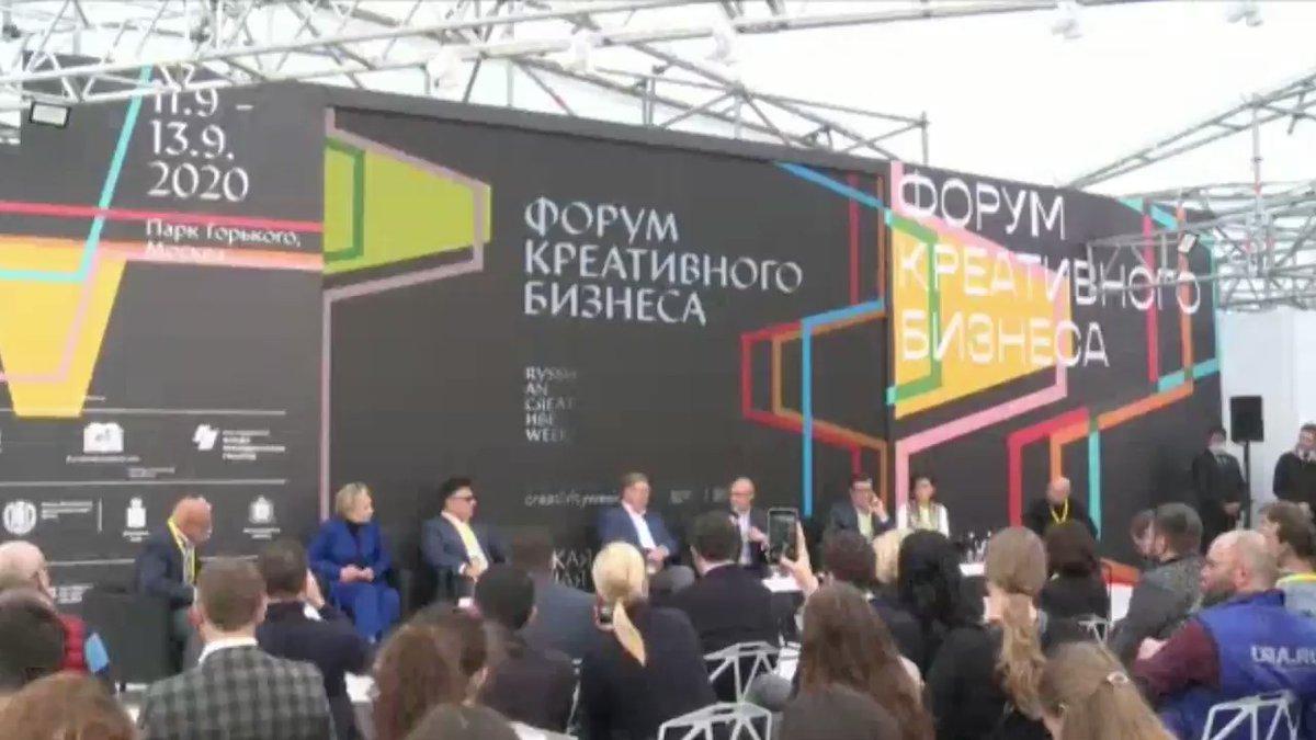 Обсуждены перспективы развития творческих индустрий