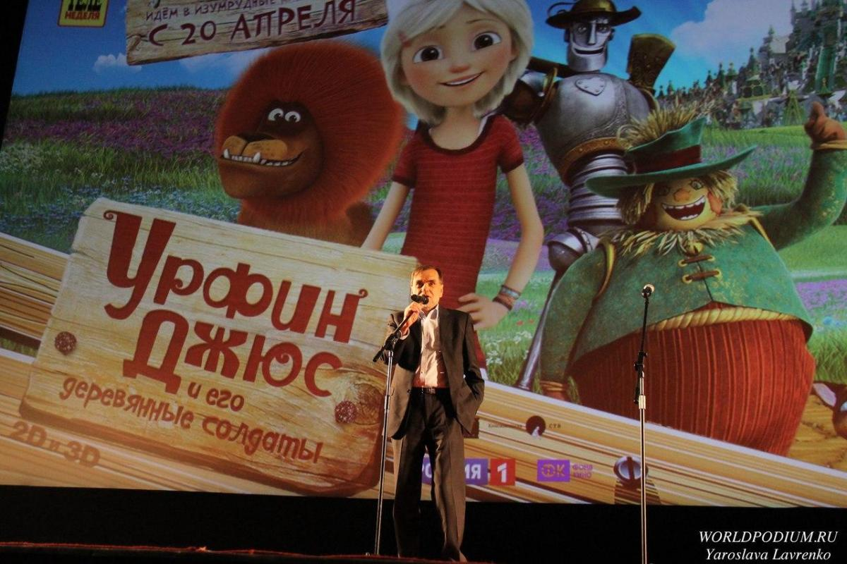 Wizart представит на EFM новый мультфильм анимационной студии «Мельница» и кинокомпании СТВ