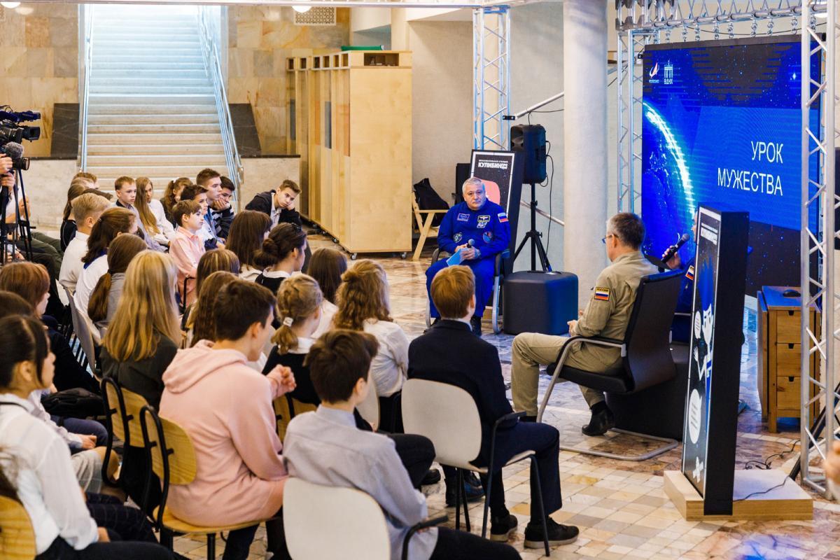 За время самоизоляции россияне больше узнали о космосе