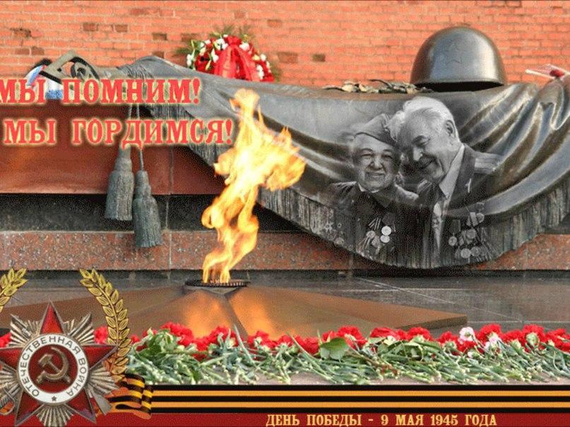 Сформирована программа празднования 71-й годовщины Великой Победы в Москве