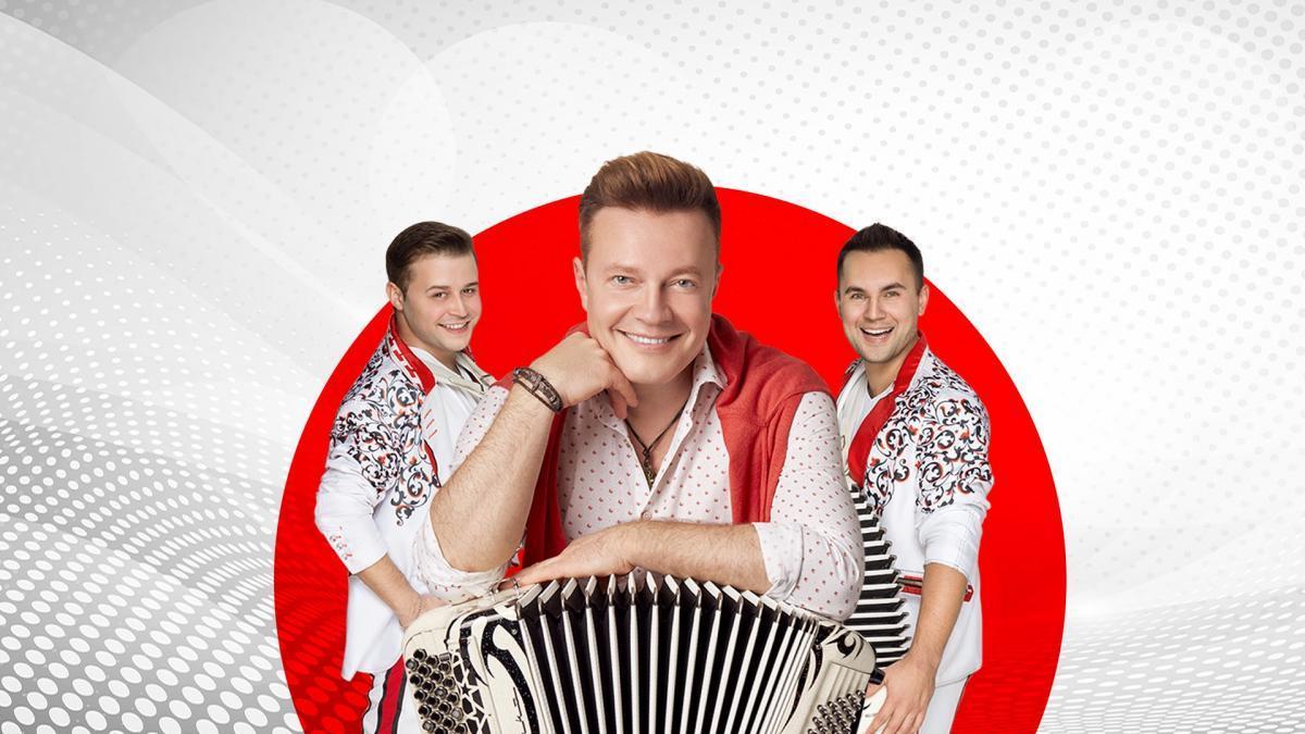 Юбилейный концерт, посвященный 45-летию Сергея Войтенко «Просто надо любить»