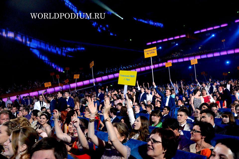 Всероссийский студенческий онлайн-выпускной 2020