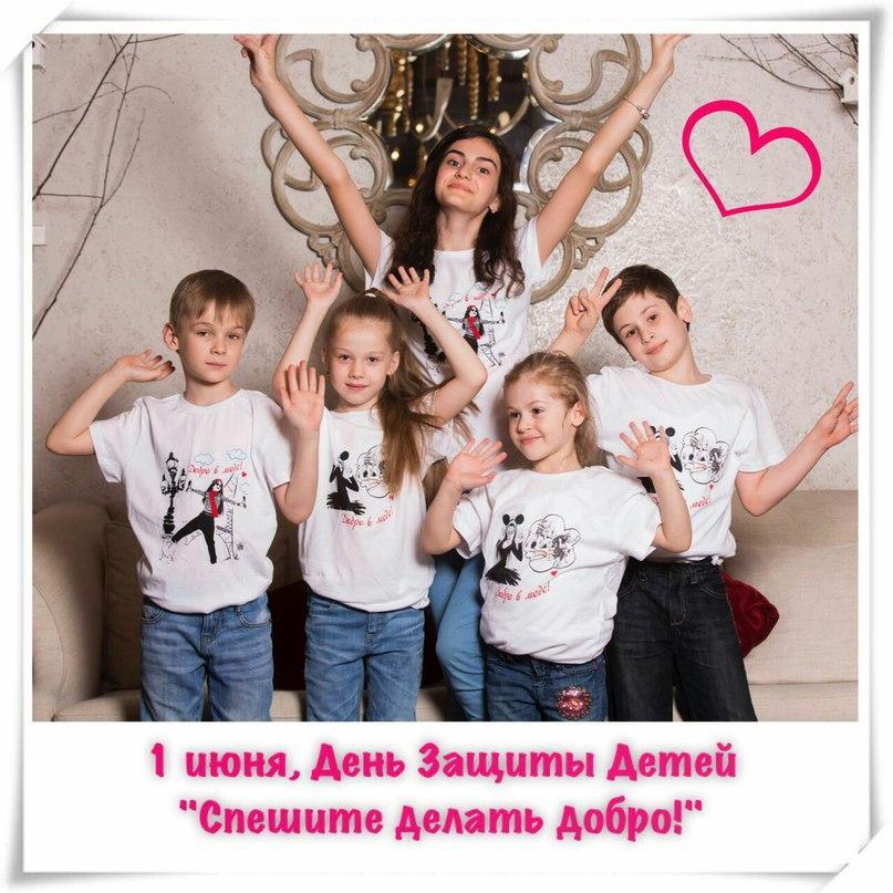 Благотворительная акция фонда Оксаны Федоровой «Спешите делать добро»!