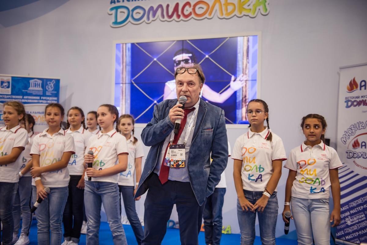 """""""Домисолька"""" с размахом провела первый день на Московском международном форуме «Город Образования»"""