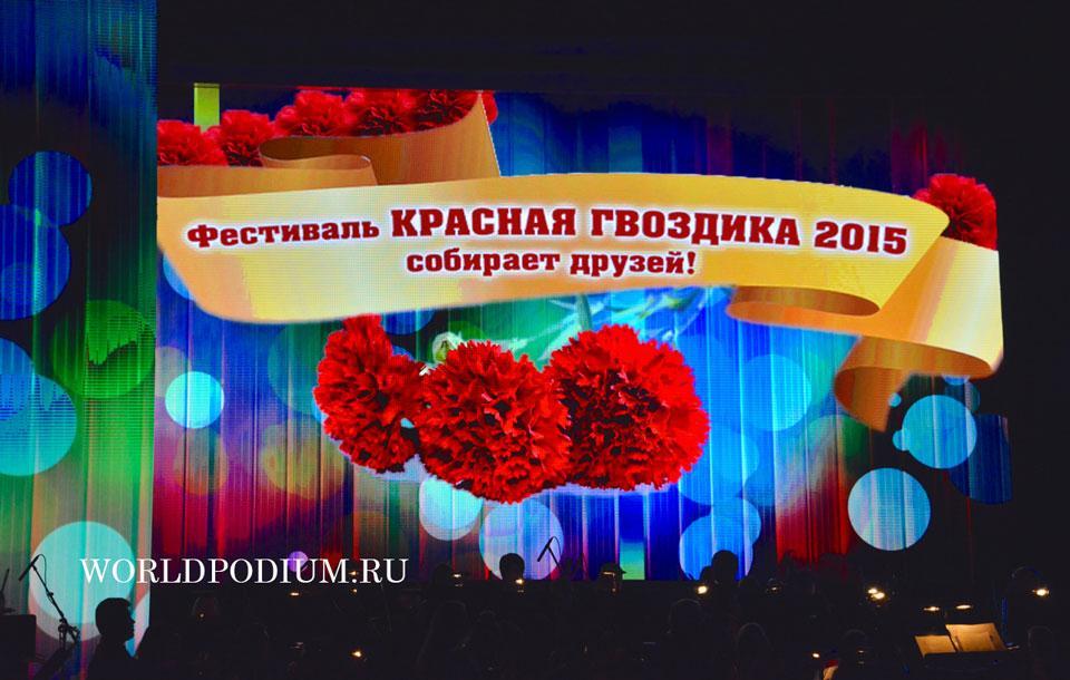 Песни на стихи поэта Михаила Пляцковского «Мы все спешим за чудесами...»