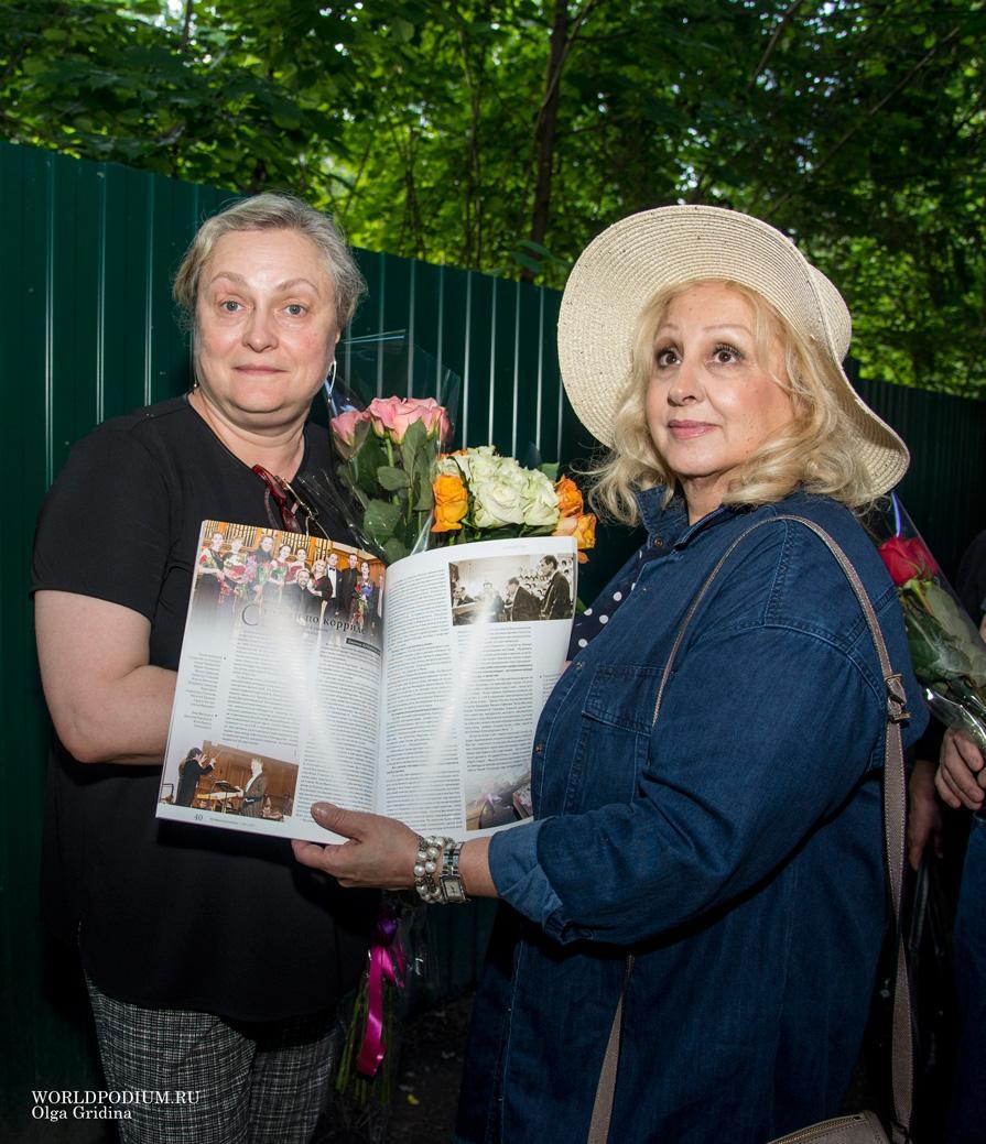 Памятный вечер в честь 85-летия со дня рождения Евгения Евтушенко