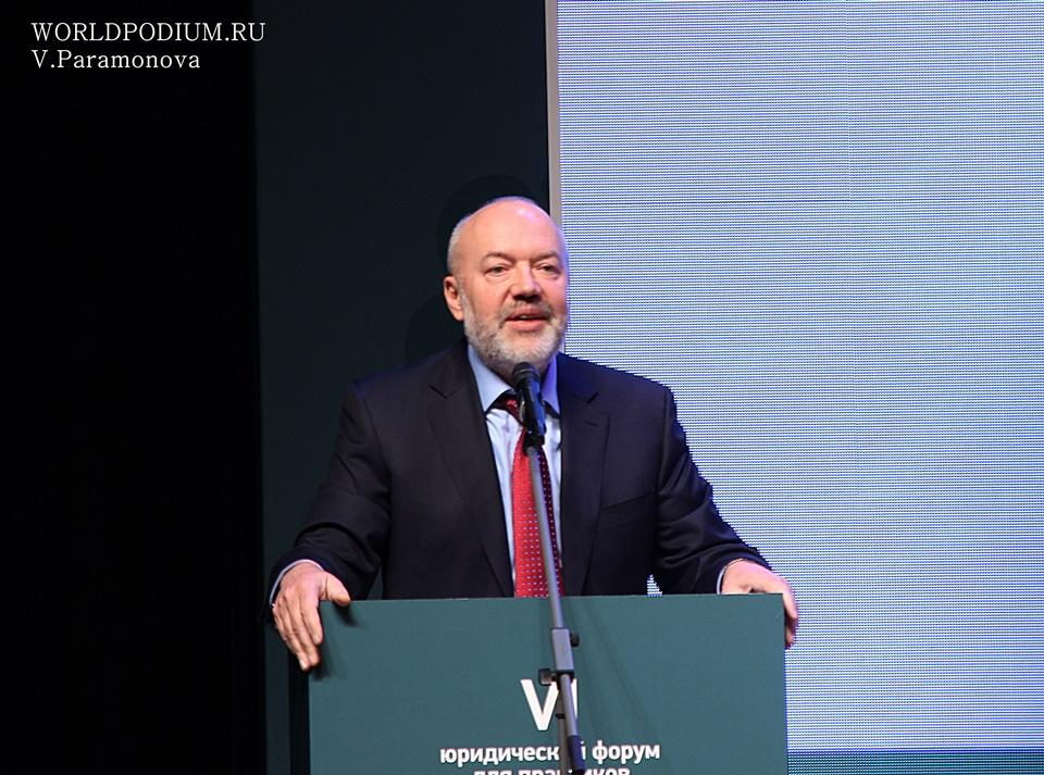 """VI Юридический форум для практиков """"Главные правовые события года"""""""