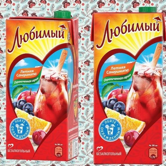 Бренд «Любимый» представляет новый сезонный напиток «Летняя Сангринита»
