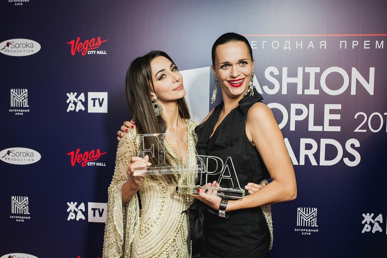В Москве вручили премию Fashion People Awards