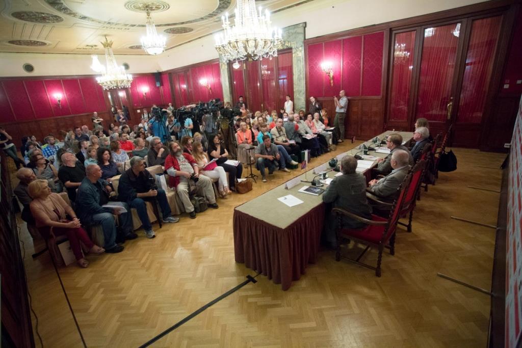 Пресс-конференция 37-го Московского Международного Кинофестиваля